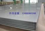 5083防滑鋁板 鋁板廠家