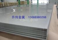 氧化铝板 贴膜5056拉丝铝板
