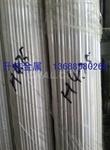 A7075鋁合金六角棒廠家生產