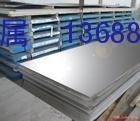 中厚鋁合金板5052-O態
