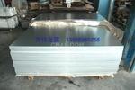 5010氧化合金铝板 超宽铝板