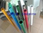 高精5056彩色氧化鋁管