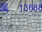 挤压5052氧化铝合金方管