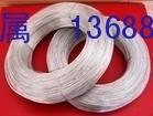 高纯1100全软铝线现货规格库存