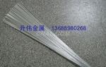 低温铝焊条焊接性能