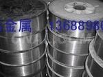 进口原料2A02铝线规格全