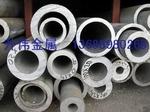 大口徑厚壁鋁合金6061鋁管