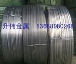 7055特硬铝线