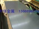 氧化铝合金板5052厚度公差