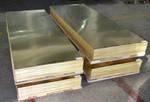 现货H96环保黄铜板厚度