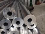 大口徑厚壁鋁管2024生產商