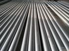 7020環保鋁合金棒供應商機