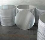 大直徑鋁合金棒7075切割零賣