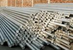 負公差6061國標小鋁棒生產商