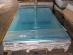 原裝進口7075-651超寬加長鋁板