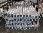 鋁管加工時效