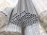 精密小口徑2A11鋁管任意切割