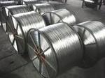 鋁線生產廠家——升偉金屬!!
