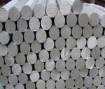 高纯度纯铝棒现货直销