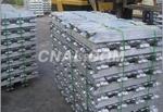 公司供应优质非标102铝合金锭