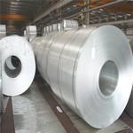 保溫鋁皮,純鋁板,鋁帶