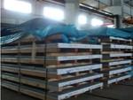 中厚鋁板,超厚鋁板,氧化鋁板