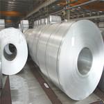 铝卷,1060铝卷,保温铝卷、铝卷