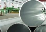 工業鋁型材大口徑鋁管