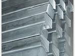 角铝、铝方通、T铝、槽铝