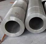 鋁合金鍛件 鋁合金鍛件