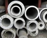 6061无缝铝管 6063铝 方管
