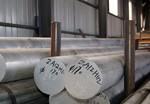 7075铝棒价格7075铝棒厂家
