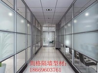 办公室玻璃隔断、安装、型材批发