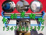 保溫卷圓機 管道保溫鐵皮鋁皮卷圓機價格圖片【技術指導】