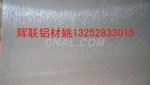 沈阳厂家专营各种双面拉丝铝板