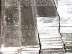 厂家供应1060铝排 工业型材 纯铝排
