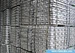 供应进口高纯铝锭AL99.9