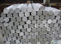 【售】YAlSi11Cu3D壓鑄鋁合金錠/鋁板/鋁棒/鋁錠進口材料批發及報價