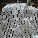现货供应Al99.95重熔铝锭铝管铝棒厂家直销进口材料