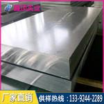 5052铝板硬度 铝镁合金板折弯