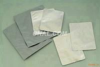 天津鋁箔袋 重慶鋁箔真空袋