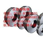 3003鏡面純鋁板