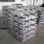 2090铝锭