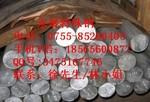 5154进口无缝铝管