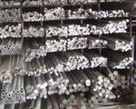 進口7075-T651超厚鋁板