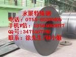 60si2mn圓鋼 彈簧鋼