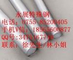 进口A2017合金铝棒密度