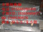 2024-T361鋁板