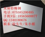 3004-H38鋁板
