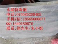 5052-H38铝板